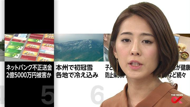 2017年10月05日椿原慶子の画像26枚目