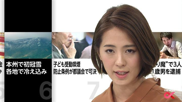2017年10月05日椿原慶子の画像27枚目