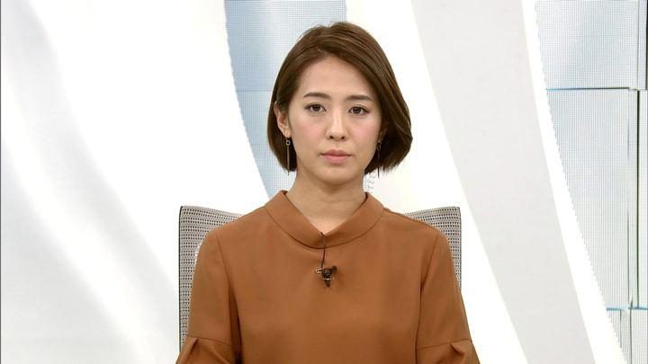 2017年10月05日椿原慶子の画像33枚目