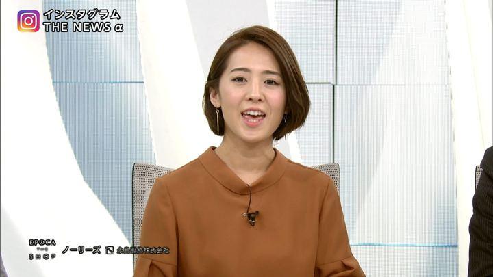 2017年10月05日椿原慶子の画像34枚目