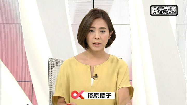2017年10月09日椿原慶子の画像02枚目