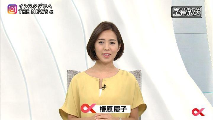 2017年10月09日椿原慶子の画像05枚目