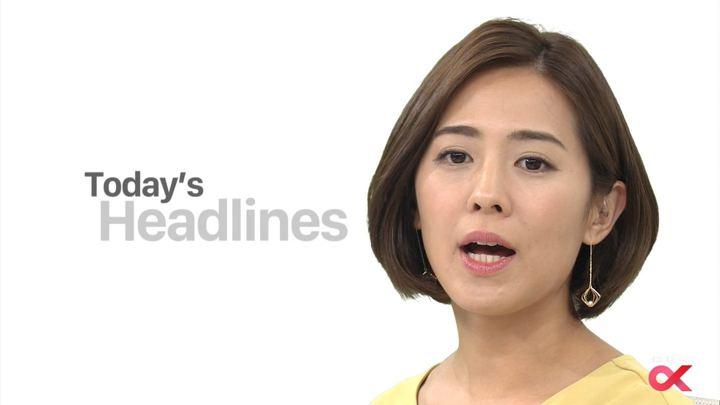 2017年10月09日椿原慶子の画像10枚目