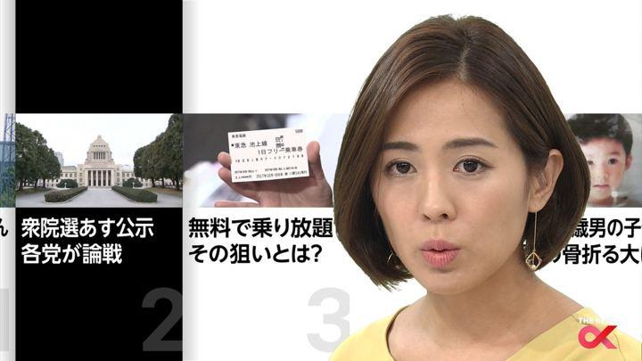 2017年10月09日椿原慶子の画像14枚目
