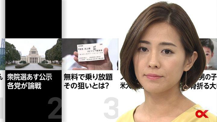 2017年10月09日椿原慶子の画像15枚目