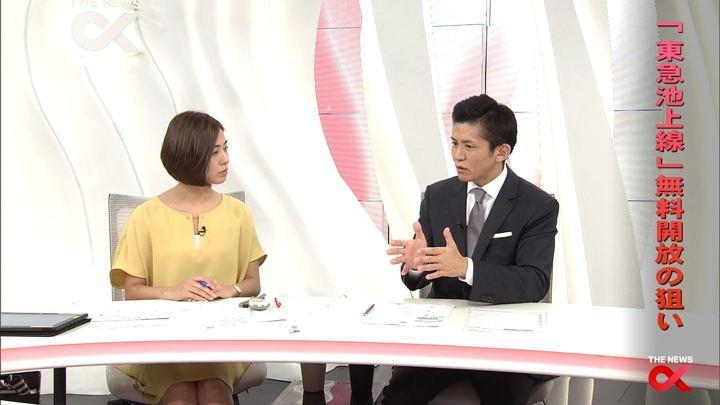 2017年10月09日椿原慶子の画像17枚目