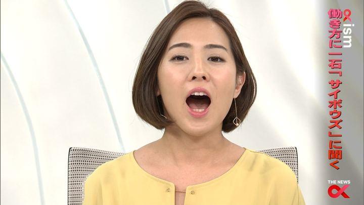 2017年10月09日椿原慶子の画像20枚目