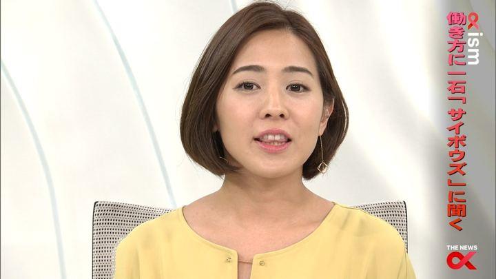 2017年10月09日椿原慶子の画像21枚目