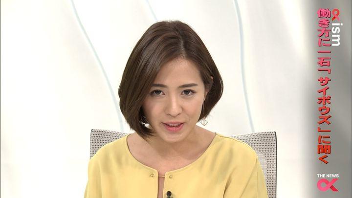 2017年10月09日椿原慶子の画像22枚目
