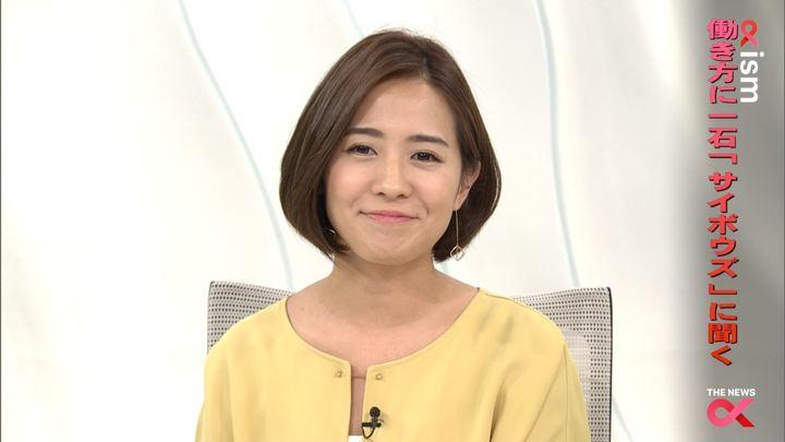 2017年10月09日椿原慶子の画像23枚目