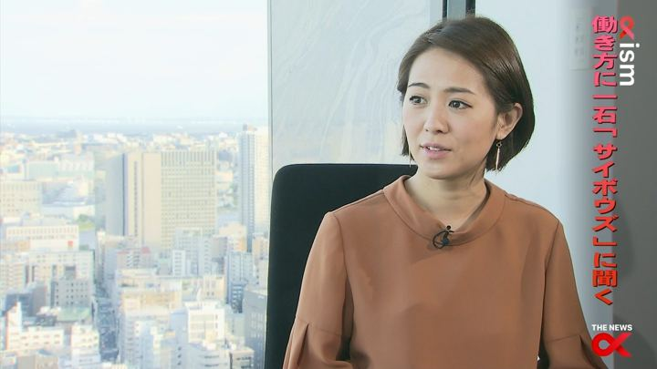 2017年10月09日椿原慶子の画像24枚目