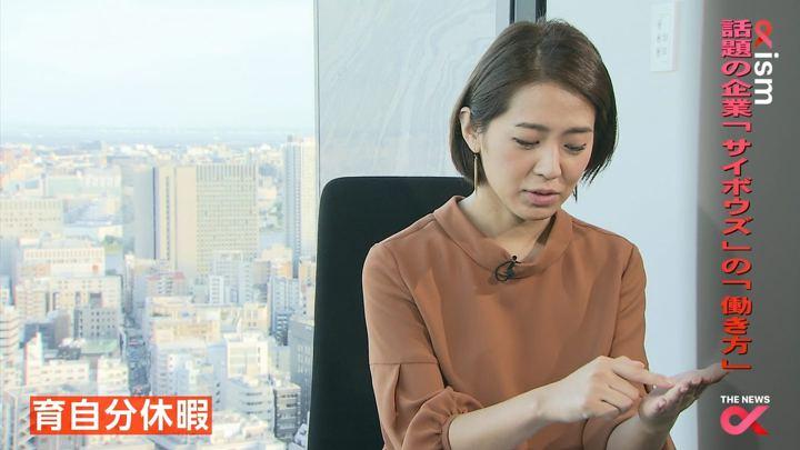 2017年10月09日椿原慶子の画像27枚目