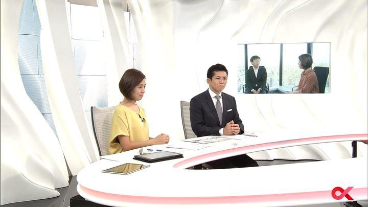 2017年10月09日椿原慶子の画像29枚目