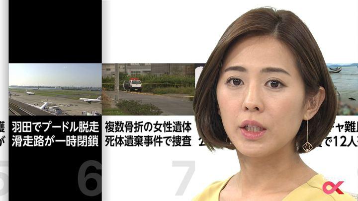 2017年10月09日椿原慶子の画像30枚目