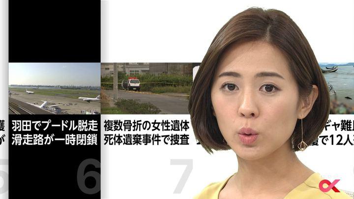 2017年10月09日椿原慶子の画像31枚目