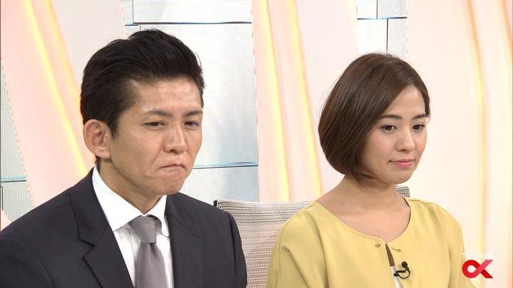2017年10月09日椿原慶子の画像32枚目
