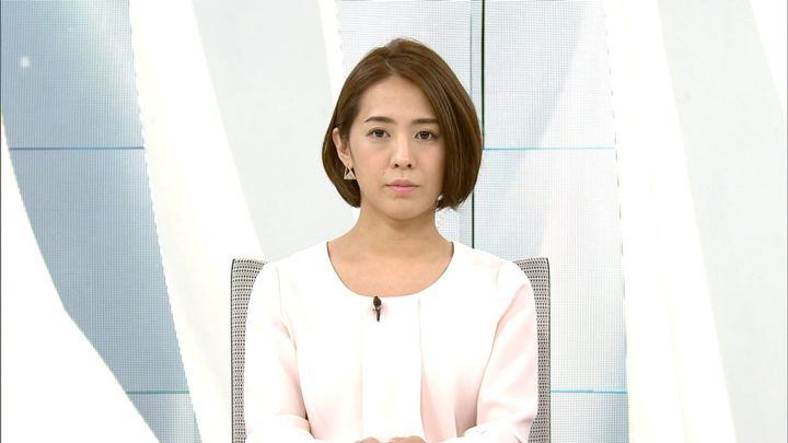 2017年10月10日椿原慶子の画像01枚目