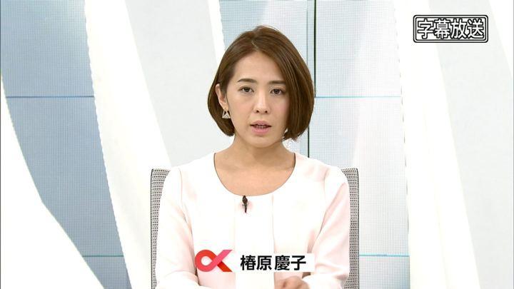 2017年10月10日椿原慶子の画像02枚目