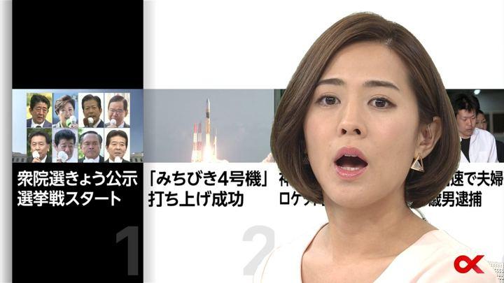 2017年10月10日椿原慶子の画像10枚目