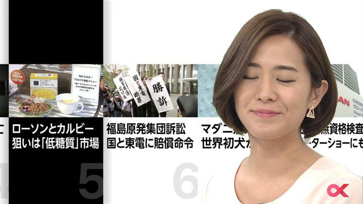 2017年10月10日椿原慶子の画像21枚目