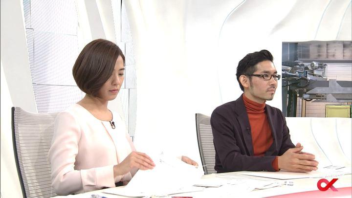 2017年10月10日椿原慶子の画像23枚目