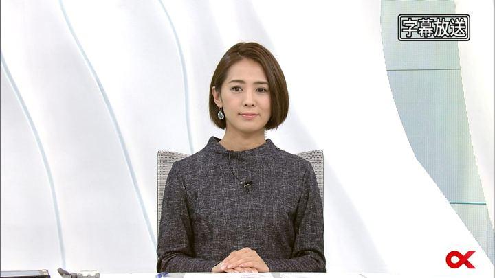 2017年10月11日椿原慶子の画像01枚目