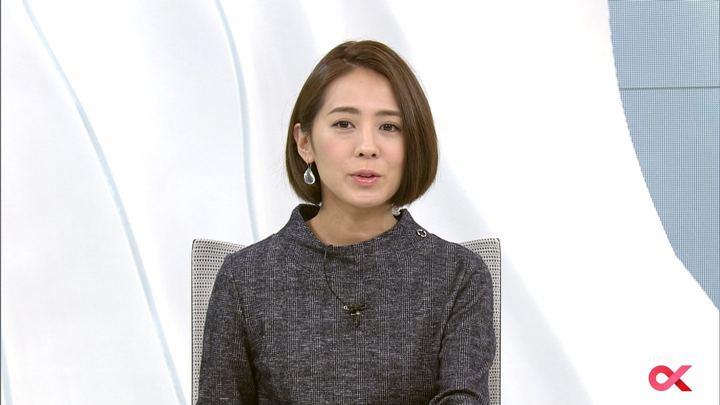 2017年10月11日椿原慶子の画像03枚目