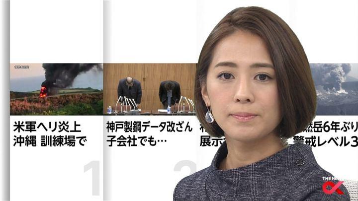 2017年10月11日椿原慶子の画像07枚目