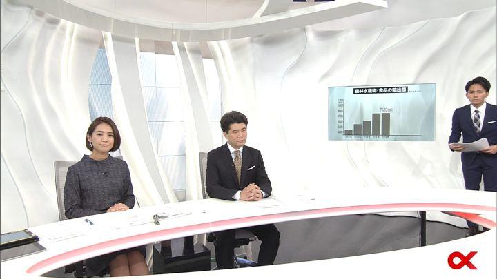 2017年10月11日椿原慶子の画像08枚目
