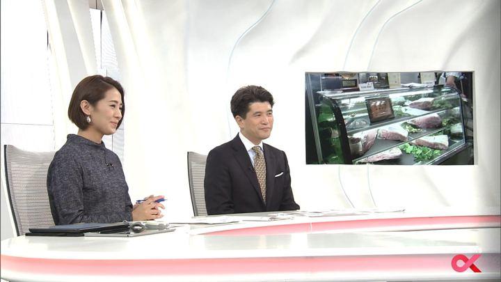 2017年10月11日椿原慶子の画像09枚目