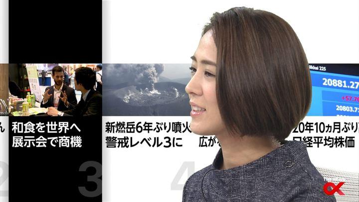 2017年10月11日椿原慶子の画像10枚目