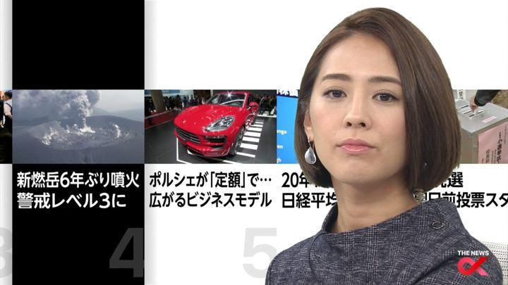 2017年10月11日椿原慶子の画像11枚目