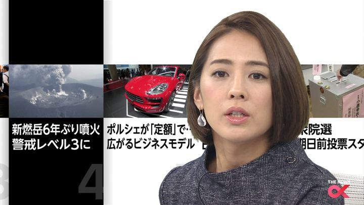 2017年10月11日椿原慶子の画像12枚目