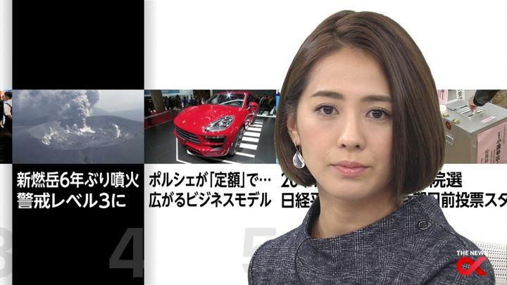 2017年10月11日椿原慶子の画像13枚目