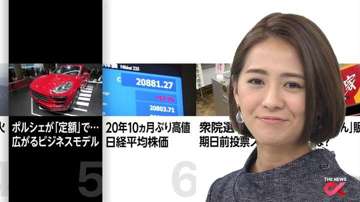 2017年10月11日椿原慶子の画像14枚目