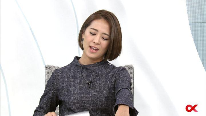 2017年10月11日椿原慶子の画像16枚目