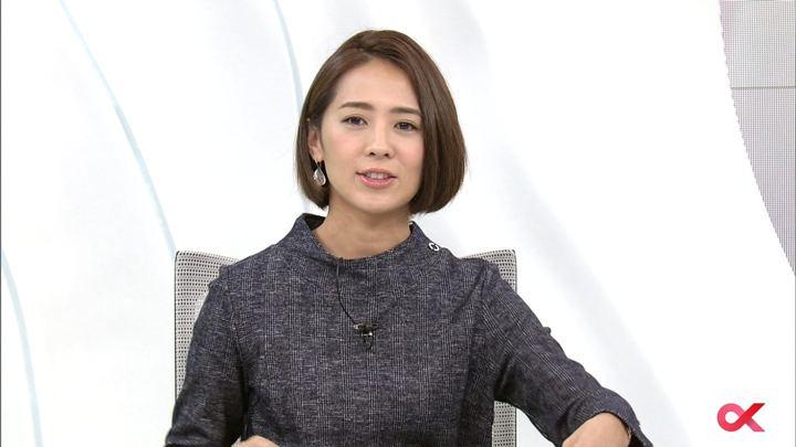 2017年10月11日椿原慶子の画像17枚目