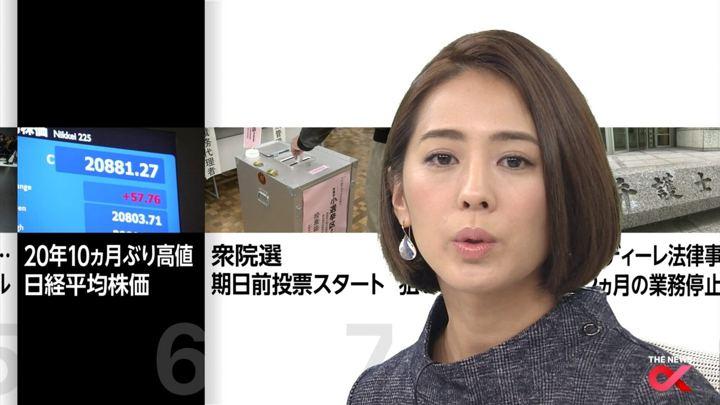 2017年10月11日椿原慶子の画像19枚目