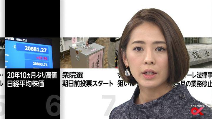 2017年10月11日椿原慶子の画像20枚目