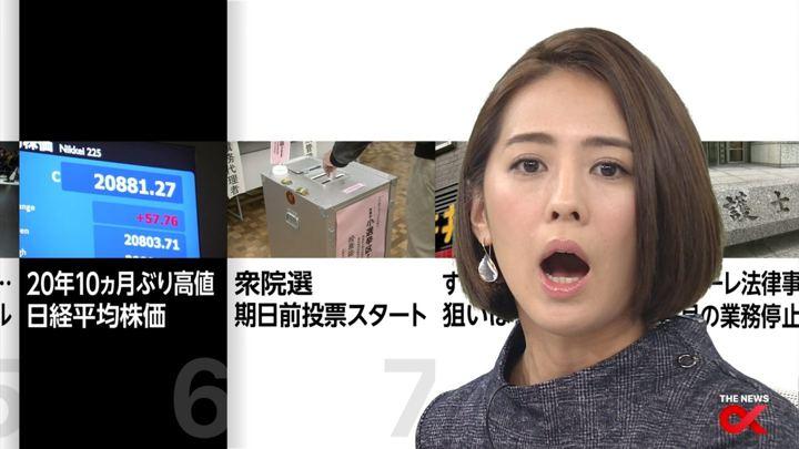 2017年10月11日椿原慶子の画像23枚目