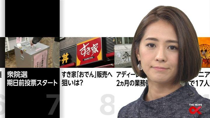 2017年10月11日椿原慶子の画像24枚目