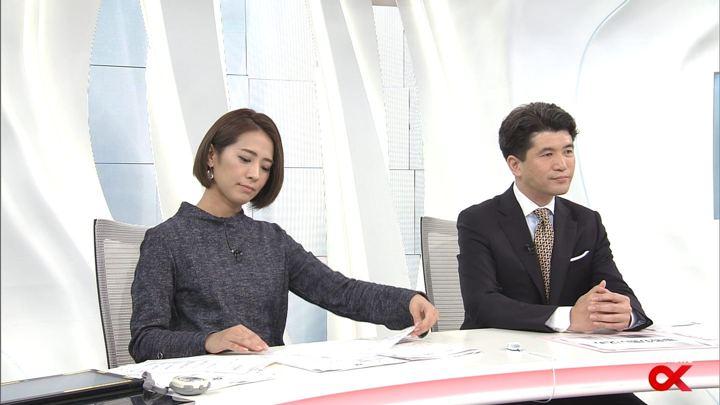 2017年10月11日椿原慶子の画像25枚目
