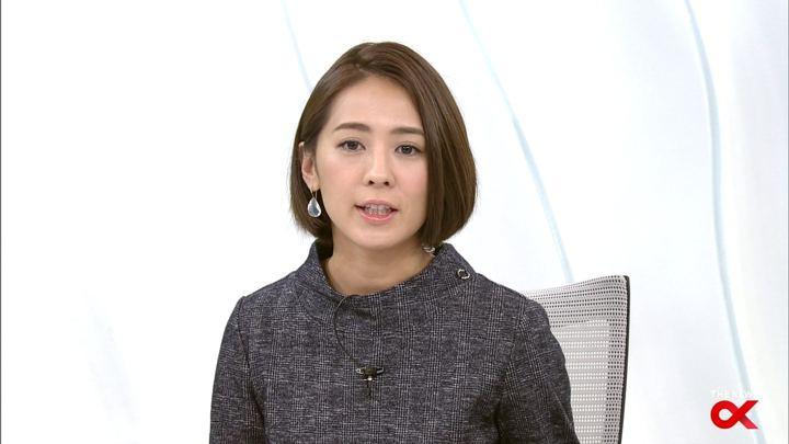 2017年10月11日椿原慶子の画像27枚目