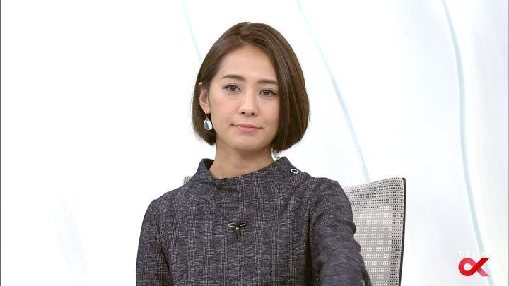 2017年10月11日椿原慶子の画像28枚目