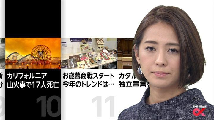 2017年10月11日椿原慶子の画像29枚目