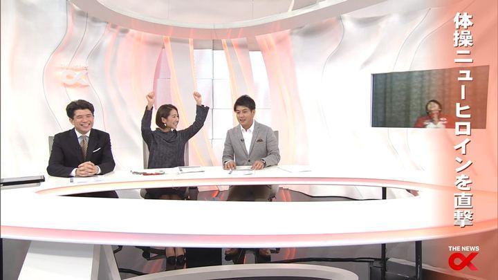 2017年10月11日椿原慶子の画像31枚目