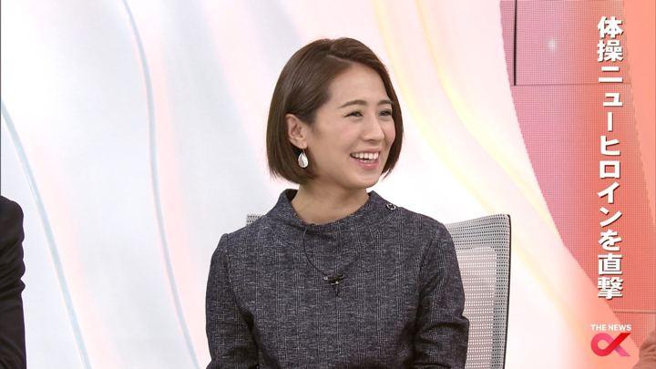 2017年10月11日椿原慶子の画像32枚目