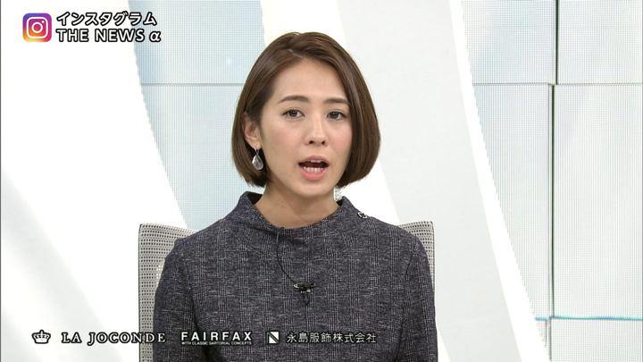 2017年10月11日椿原慶子の画像34枚目