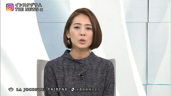 2017年10月11日椿原慶子の画像35枚目