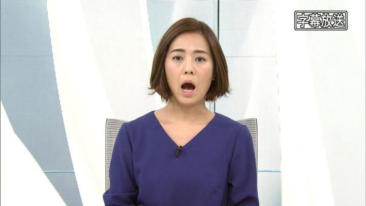 2017年10月12日椿原慶子の画像02枚目